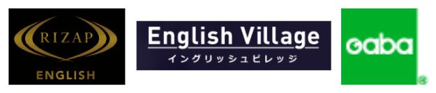 有楽町のおすすめ英会話スクール
