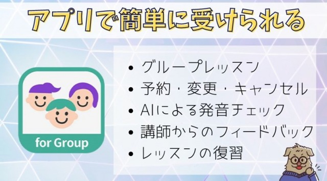 GLOBAL CROWN for Groupアプリ