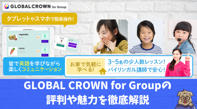 GLOBAL CROWN for Group