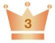 王冠 3位